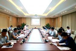 Thẩm định Nhiệm vụ quy hoạch chung đô thị Hà Giang, tỉnh Hà Giang đến năm 2035