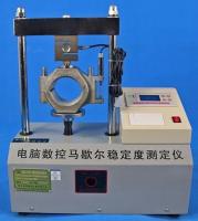 MÁY NÉN MẪU MARSHALL TỰ ĐỘNG là thiết bị dùng để kiểm tra chất lượng của bê tông nhựa thông qua hình thức thí nghiệm thử nén, nhằm xác định độ bền nén và độ dẻo của nhựa đường. Máy nén mẫu Marshall model LWD-3A là dòng máy hoàn toàn tự động, hành trình tự hồi về vị trí ban đầu khi mẫu đã được phá huỷ, có thể in kết quả và vẽ biểu đồ lực nén. Máy nén marshall LWD-3A do hoạt động tự động nên có độ chính xác rất cao, hơn hản các loại máy dùng cung lực và đồng hồ đo chuyển vị trước đây.
